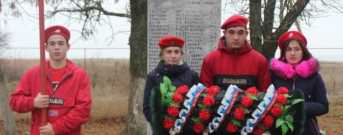 Неделя воинской Славы